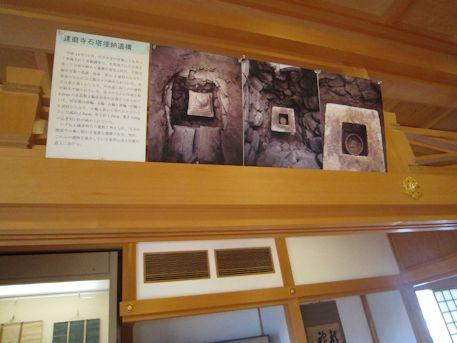 達磨寺出土石塔