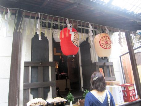 祇園祭の役行者山