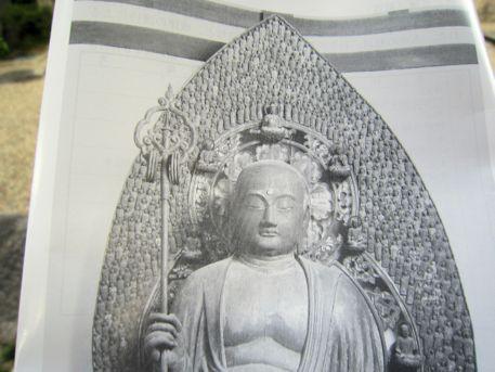 福智院の地蔵菩薩