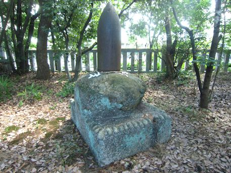 三島神社の砲弾