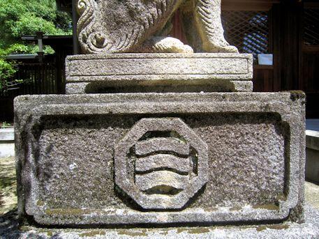 三島神社の神紋