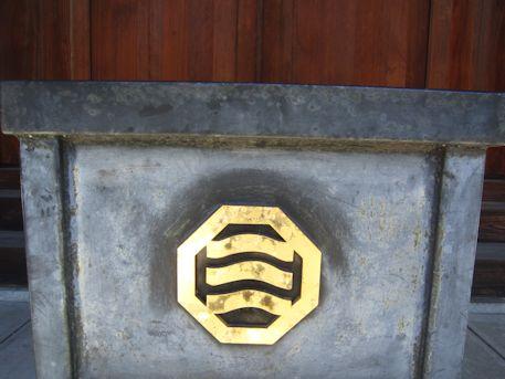 三島神社の賽銭箱