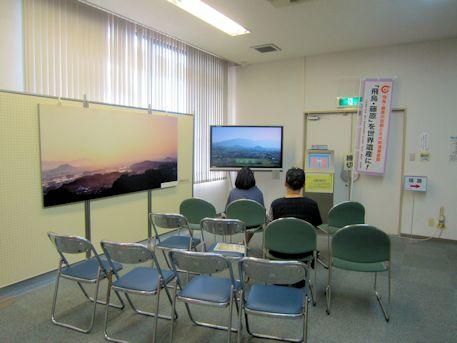 藤原京資料室の映像コーナー