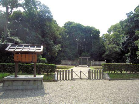 安寧天皇陵