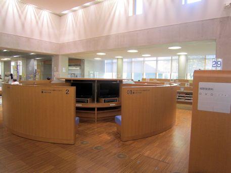 田原本町立図書館
