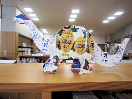 牛乳パック恐竜