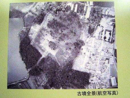 乙女山古墳の航空写真
