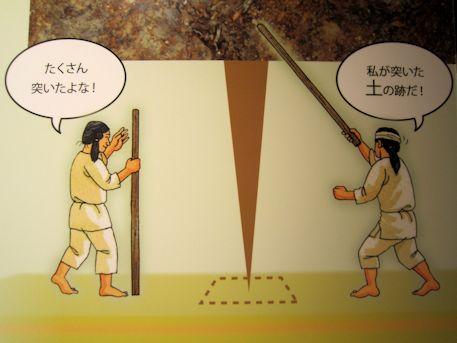 菖蒲池古墳の版築工法