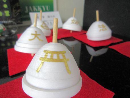 大文字焼の京こま