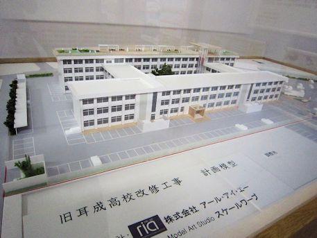 橿原総合庁舎屋上庭園の模型