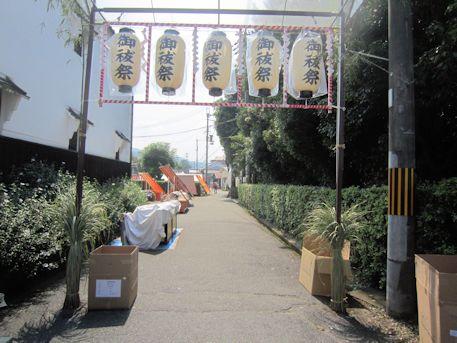 綱越神社の入口