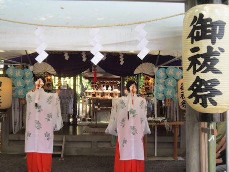 おんぱら祭綱越神社例祭