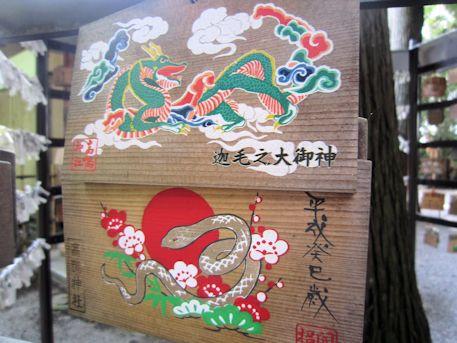 高鴨神社の絵馬