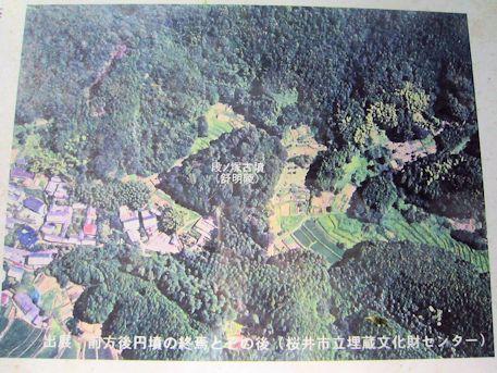 段ノ塚古墳の航空写真