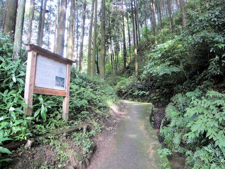 段ノ塚古墳の脇道