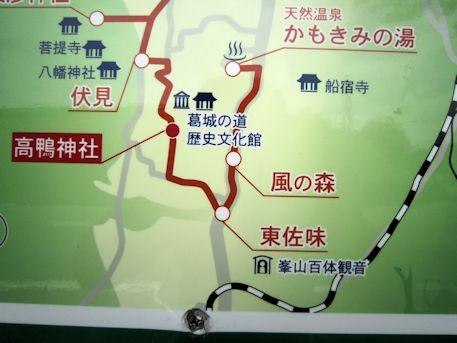 高鴨神社周辺地図
