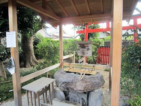 源九郎稲荷神社の手水舎