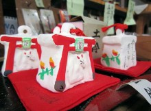 源九郎稲荷神社の土鈴