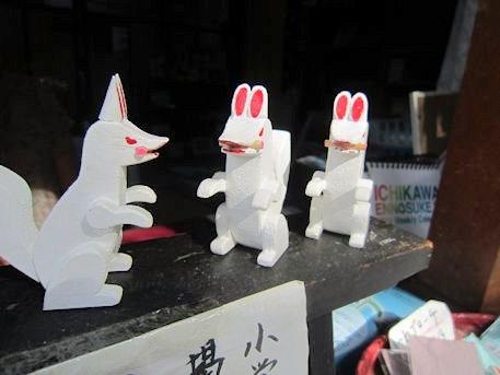源九郎稲荷神社のおみくじ