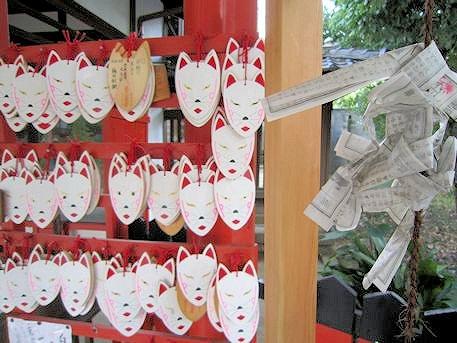 源九郎稲荷神社のきつね絵馬