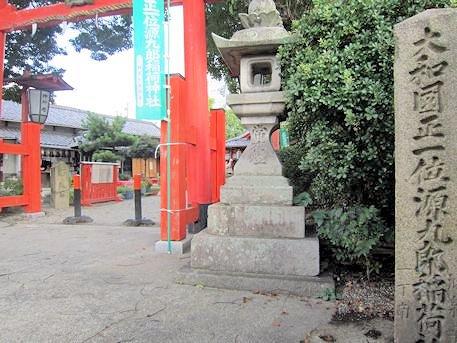 源九郎稲荷神社の社号標