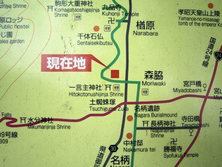 葛城一言主神社の周辺地図