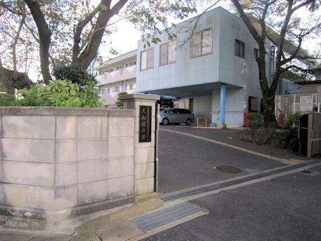 大和桜井園特別養護老人ホーム