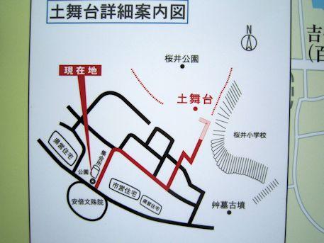 土舞台周辺地図