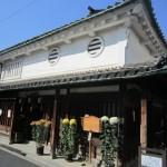 今井町の河合家住宅