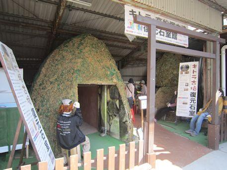 キトラ古墳復元石室