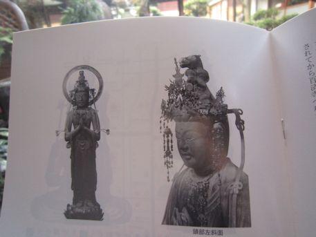 百済寺の馬頭観音立像