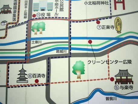百済寺周辺地図