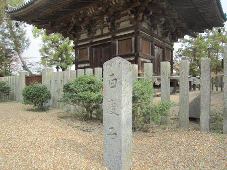 百済寺の百度石