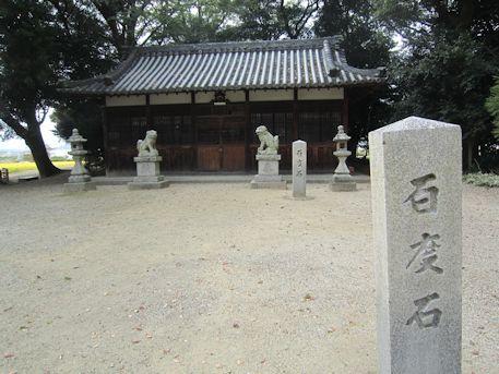 山王神社の百度石