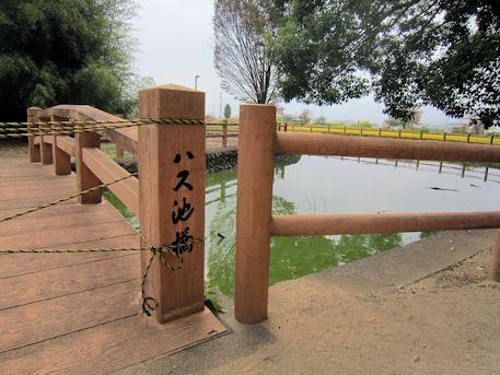 山王神社のハス池橋