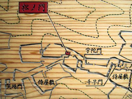 高取城松の門の古地図