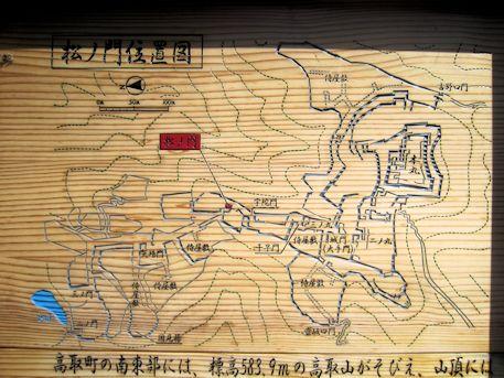 高取城松の門の位置図
