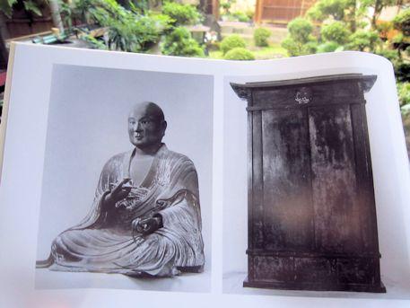 与楽寺弘法大師座像