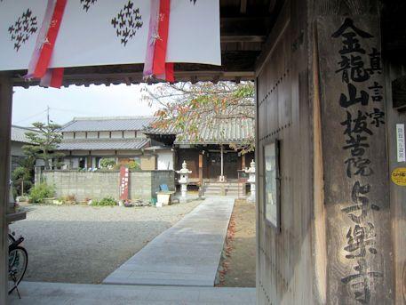金龍山与楽寺