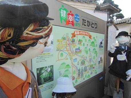 高取町観光地図