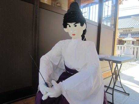 土佐恵比須神社の神主