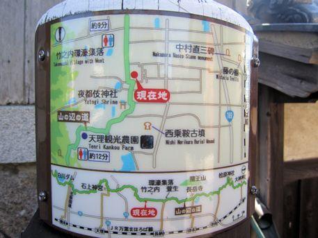 竹之内環濠集落の周辺地図