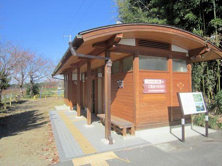 竹之内環濠集落のトイレ