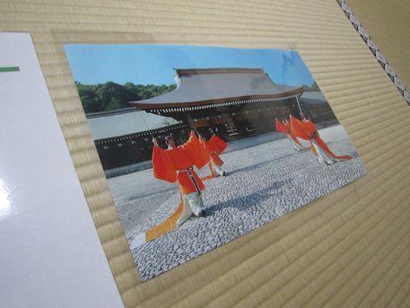 久米舞の写真