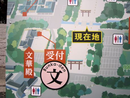 文華殿の地図