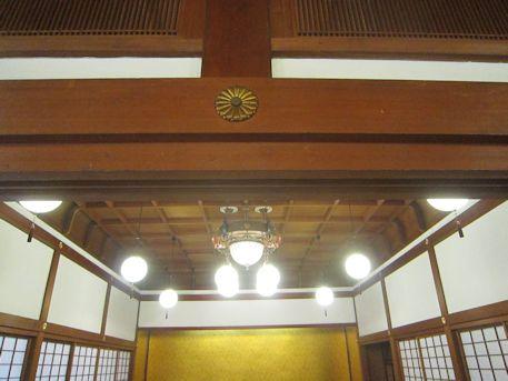 十六菊花紋
