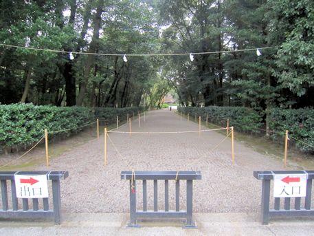 橿原神宮勅使館の入口
