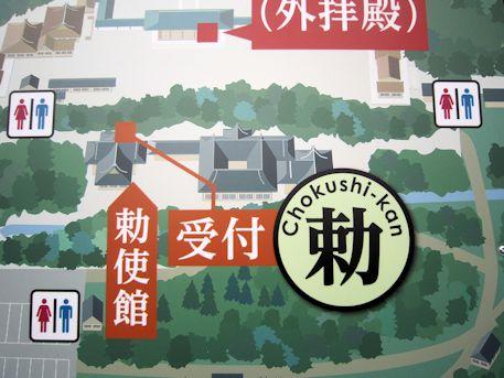 橿原神宮勅使館の地図