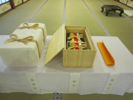 橿原神宮勅使館の柳筥・御幣物・御祭文