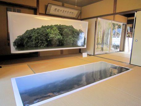 鳥屋ミサンザイ古墳の写真